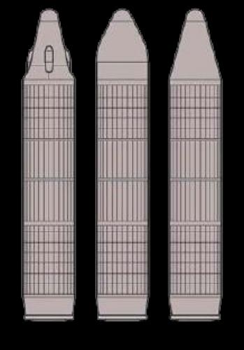 Ракета Булава ss-nx-30