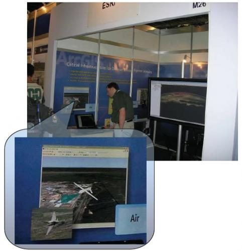 Рисунок 17. ГИС-система компании ESRI