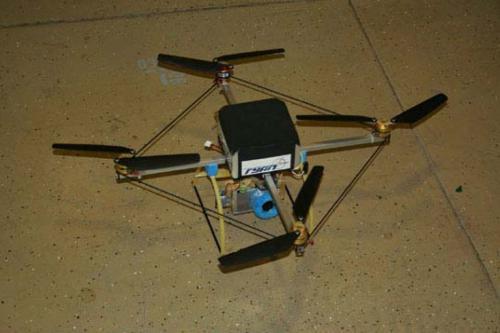 «Квадрокоптер» от ГУАП