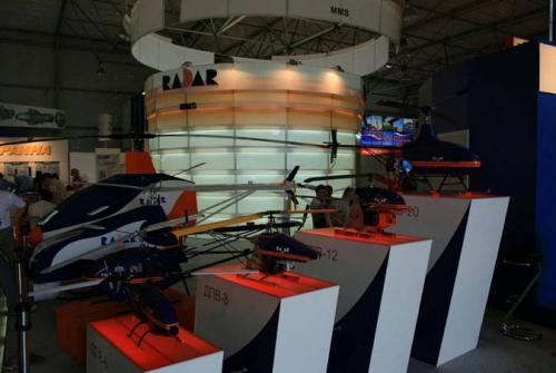 Рисунок 7. Беспилотные вертолеты компании «Радар-ММС»