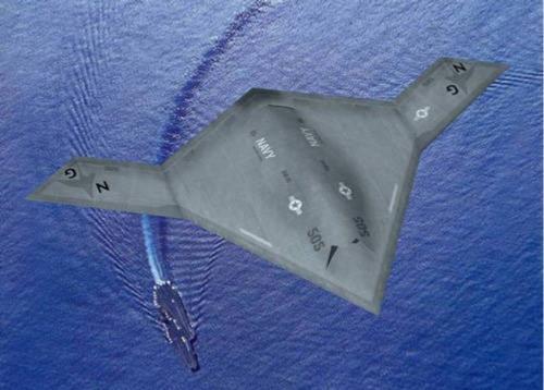 Рисунок 6. ББЛА-демонстратор для ВМС