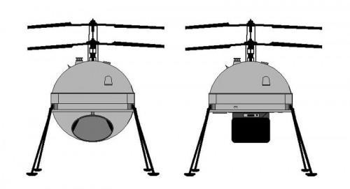 Схема беспилотного вертолета