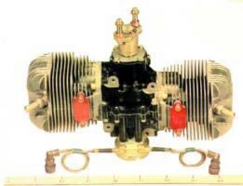 Двигатель внутреннего сгорания П-032