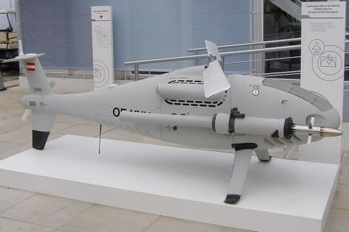 Горизонт Эйр S-100