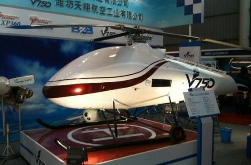 Беспилотный вертолет V750 на выставке