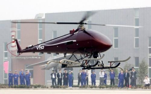 Беспилотный вертолет V750