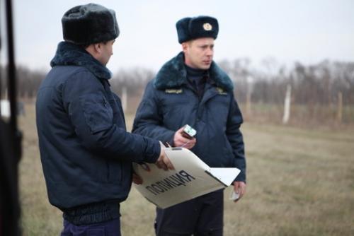 Полицейский БПЛА